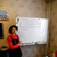 Lejal Татьяна Анатольевна