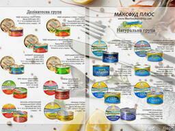 Conserves de poisson. LLC Maxfood Plus (Ukraine) - фото 2