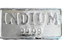 Lingots d'indium | métal indium marque InOO GOST 10297-94