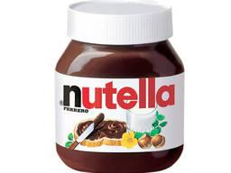 Nutella à vendre à des prix