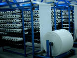 Полипропиленовые мешки - photo 1