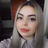 Georgieva Nansi Mihailova
